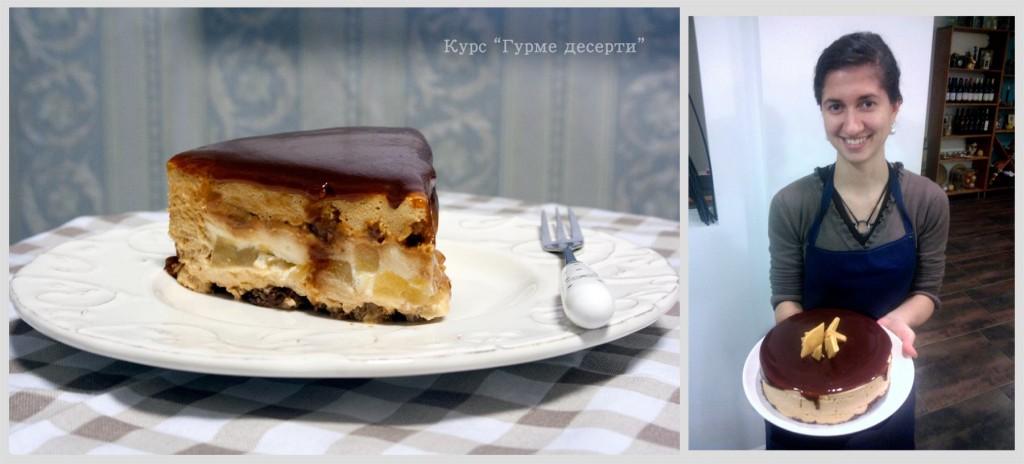 Kurs gurme deserti_kulinarendom_1