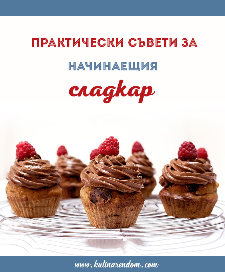Kulinarendom_Cover_narychnik
