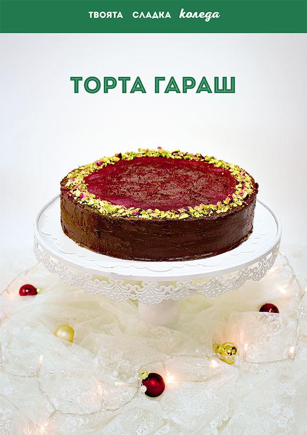 Kulinarendom_Garash-cake_1
