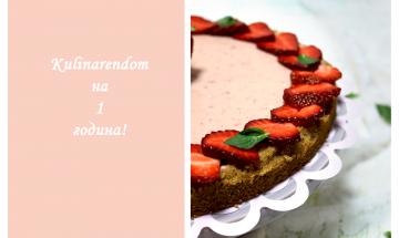 Kulinaren-dom_1-godina_qgodov-pai