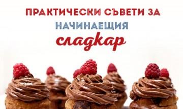 Kulinarendom_Cover_za-statiqta_1