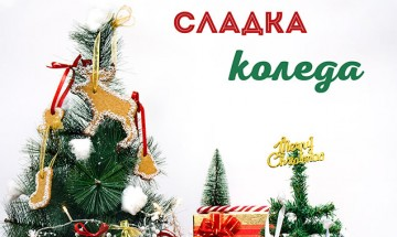 Christmas_recipes_cover_1